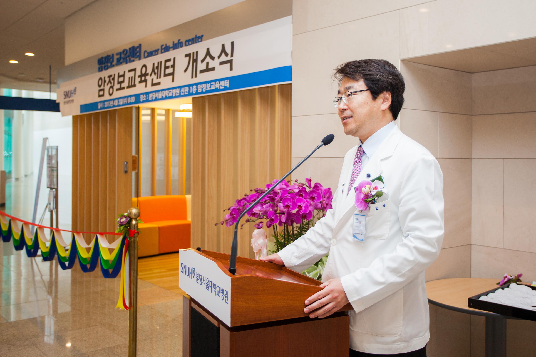 병원 증축 사진